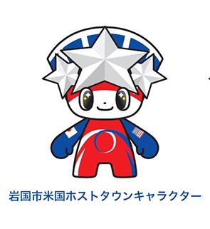岩国市キャラクター